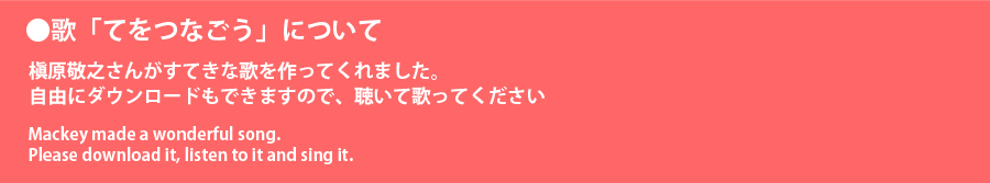 Teo_maki_04