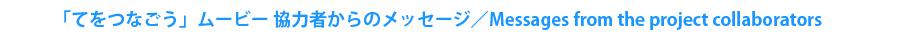 Message_04