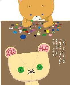 スクリーンショット(2014-05-23 18.40.15)
