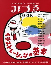 Cover0706_2